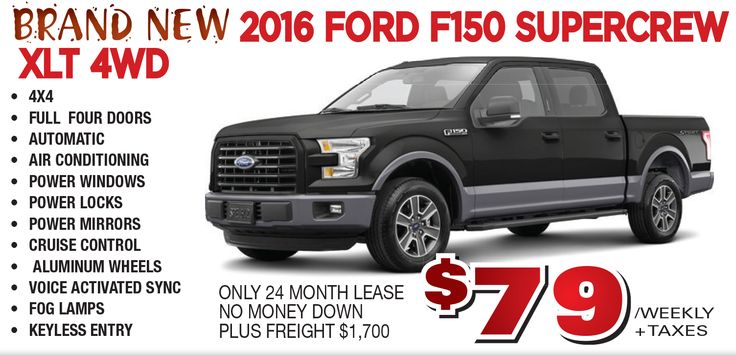New 2016 Ford F150 Supercrew New cars for sale, Ford