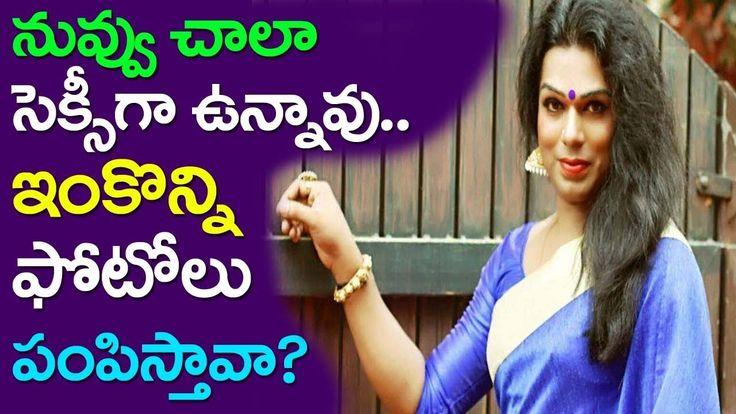 Whatsapp Message For Vineeth Seema   Malayalam Cinema Inustry   Telugu  ...