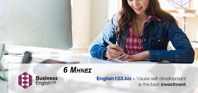 Online Courses Μαθήματα Business English (Επαγγελματικών Αγγλικών) με 6 Μήνες πρόσβαση στη Funmedia για να μάθετε επαγγελματικά αγγλικά ή να τα βελτιώσετε με ευχάριστα δυναμικά μαθήματα! Το English123.biz είναι ένα multimedia e-μάθημα που θα σας προετοιμάσει για TOEIC Με την Funmedia δεν χρειάζεται να ταξιδέψετε ή να περνάτε ώρες στο σχολείο για να μάθετε ισπανικά. Τα διαδραστικά online μαθήματα ισπανικών που προσφέρει μπορούν να εφαρμοστούν άψογα στους ρυθμούς σας. Από την άνεση του…
