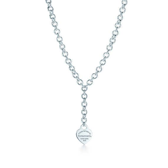 Return to Tiffany® heart necklace in sterling silver, small. | Tiffany & Co.