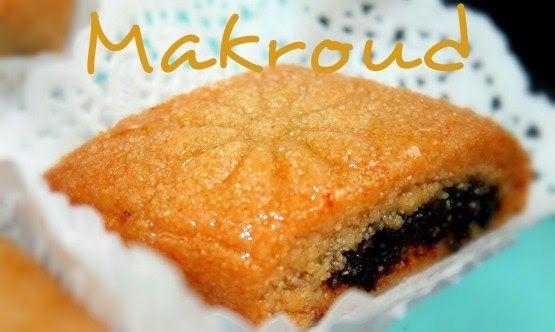 Ingrédients pour makroudh tunisien:     Pour la pâte :  750g de semoule de blé moyenne  200g de beurre fondu  1 pincé de sel  Un peu d'e...