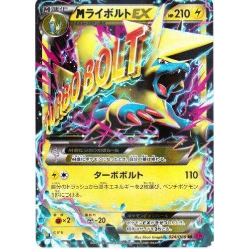 271 best Pokemon Cards images on Pinterest | Pokemon cards, Trading