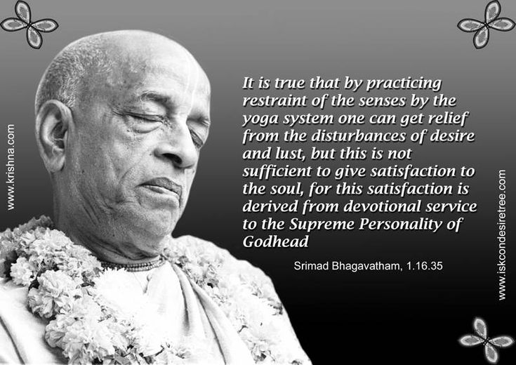 Satisfaction Derived From Devotional Service  For full quote go to: http://quotes.iskcondesiretree.com/srila-prabhupada-on-satisfaction-derived-from-devotional-service/  Subscribe to Hare Krishna Quotes: http://harekrishnaquotes.com/subscribe/  #DevotionalService, #Satisfaction