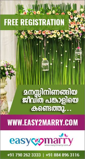 Easy2Marry matrimonial portal respects the privacy of our customers. Enhanced security features we employ ensure total security and safety, while giving easy, quick and relevant match results. 140 sub centers across the state function to verify details locally, to narrow down the search process. Responsible and committed personals stand ready to help you in your pursuit of suitable brides/grooms.