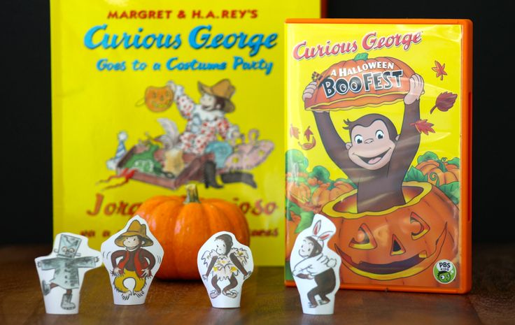 Curious George Halloween Boo Fest Coming to PBS!  #BooFestPBS #LatinaBloggers #ad