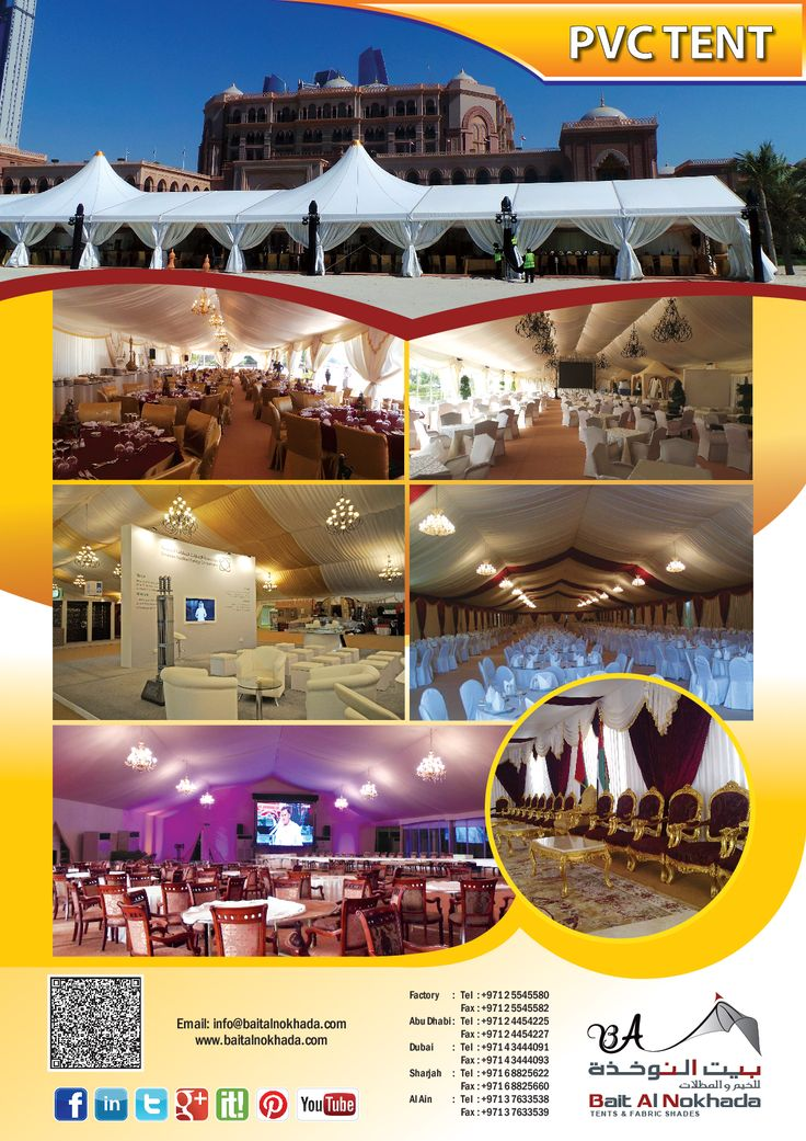 Complete Tent Rental Solutions From Bait Al Nokhada For Enquiry Email Infobaitalnokhada