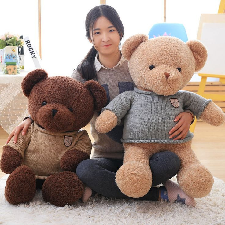 how to make big teddy bear at home