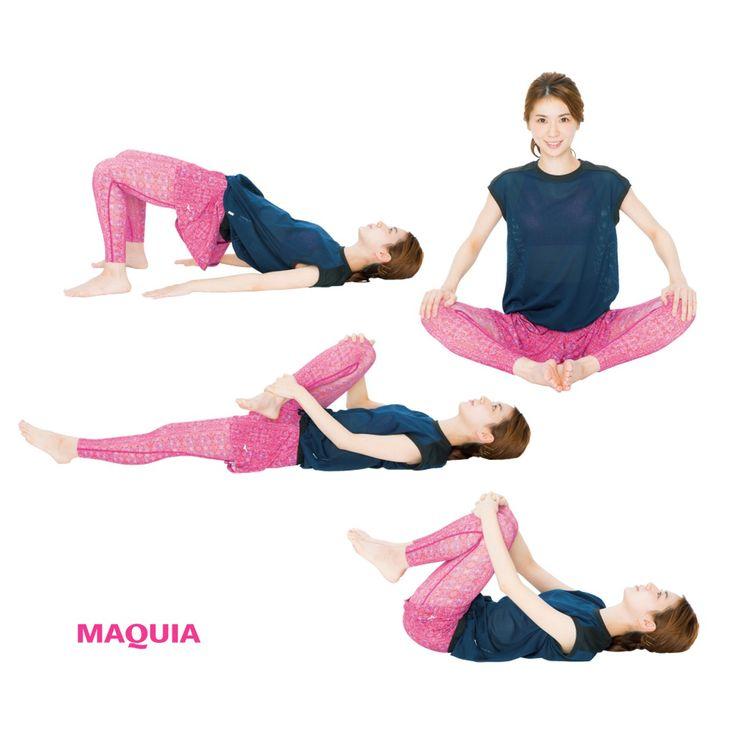 脚が太い・体がとにかく硬いあなたは筋肉太りタイプ! 今日からできる痩せコツ満載 ボディ│ビューティトピックス│人気のコスメやビューティ情報を紹介「MAQUIA ONLINE(マキアオンライン)」
