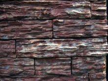 """Plastic Mallen voor Beton Gips muur steen tegels Tuin Decoratie """"Rocky Mountain""""(China (Mainland))"""