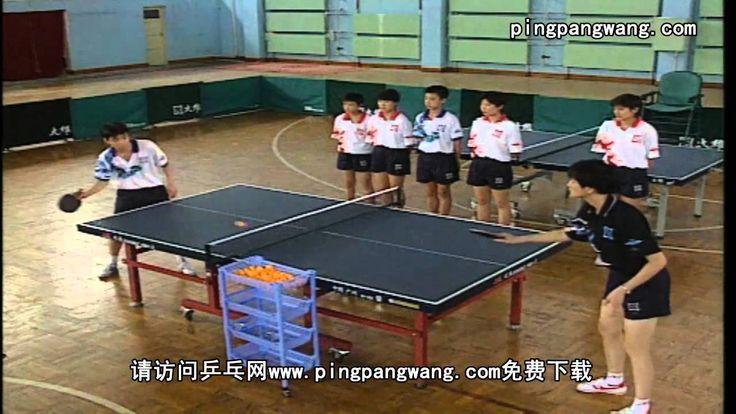 【打好乒乓球新编】第10集