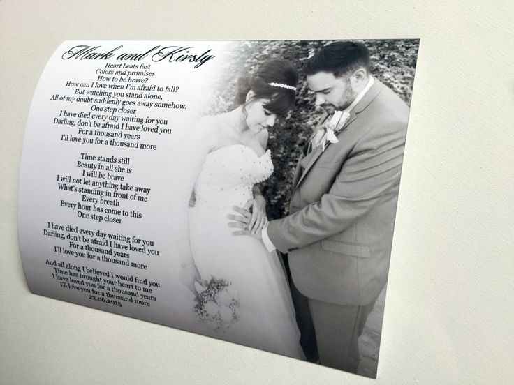 Personalised gift for couple wedding gift poem picture photo anniversary song keepsake print mr and mrs bride groom by EssexPrintingService on Etsy