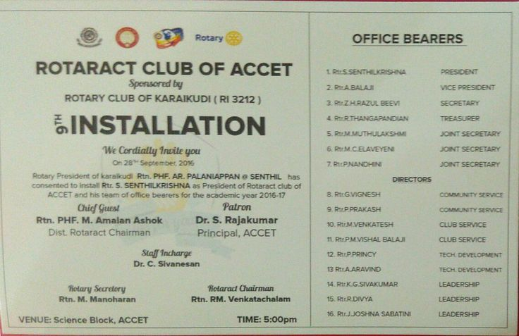 Rotaract Club Of ACCET Installation- Chaired by Rotaract Chairman RM. Venkatachalam (Managing Director of WBC Software Lab)