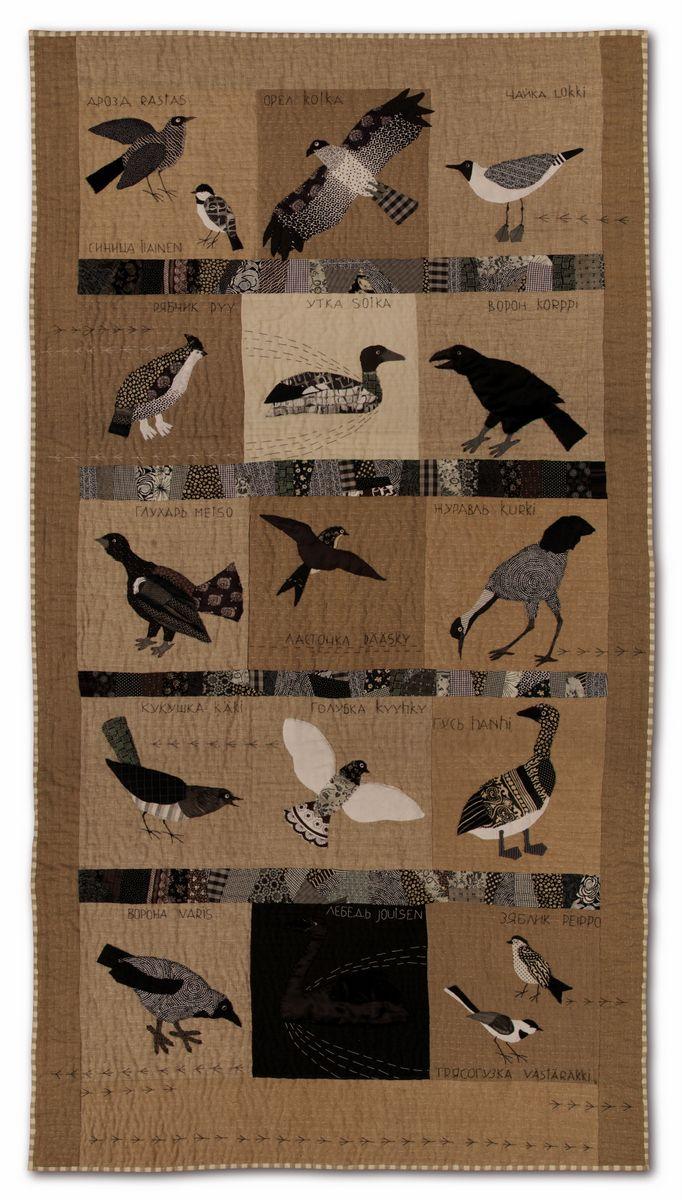 Tatjana Tšursinova: Kalevalan linnut. Tekstiili. 118 x 222 cm. 2013.