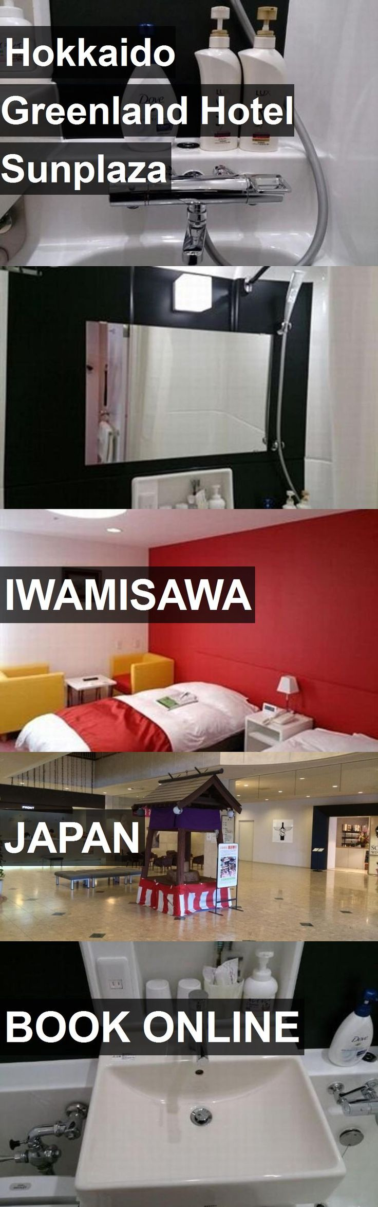 Hokkaido Greenland Hotel Sunplaza in Iwamisawa, Japan. For more information, photos, reviews and best prices please follow the link. #Japan #Iwamisawa #travel #vacation #hotel