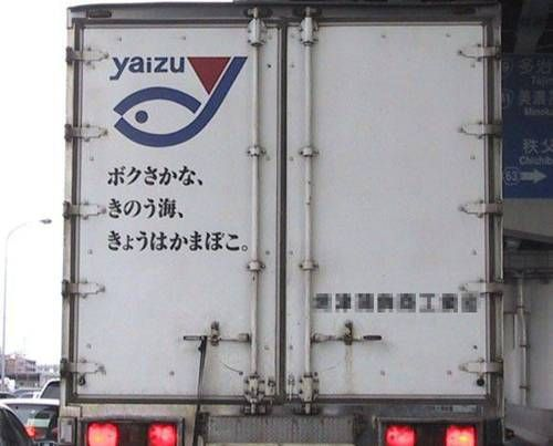 暇人\(^o^)/速報: じわじわくる画像くれ - ライブドアブログ