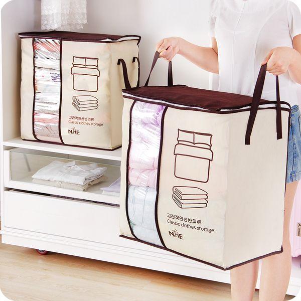 Sub толщины нетканых тканей одеяло отделки белье мешок мешки с большой влажностью и пылью мешком портативного хранения