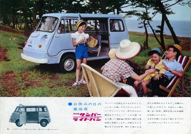 SUBARU Sambar - I would drive it!