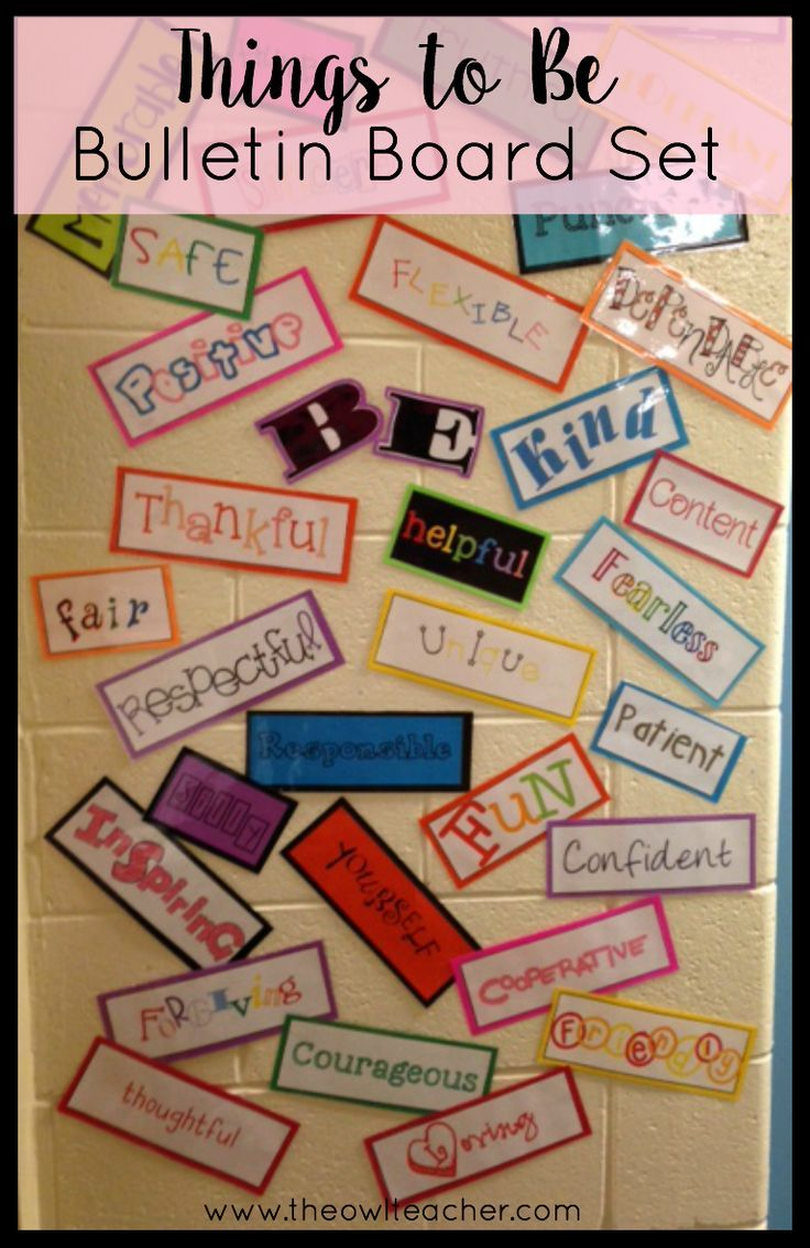 All the Things to Be Bulletin Board is an encouraging way to remind students to have a growth mindset and guide them into positive thinking!  Perfect for classroom decorating in any elementary classroom!  $