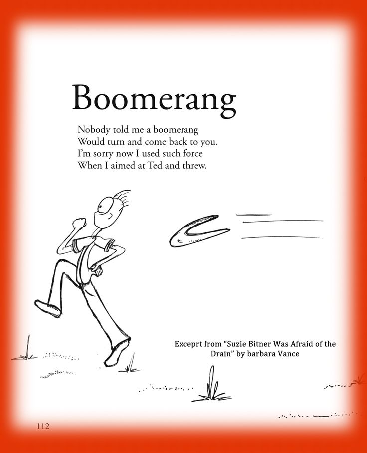Funny summer children's poem about outdoor games. Great for school and classroom activities. common core first 1st grade, second 2nd grade, third 3rd grade reading #ESL