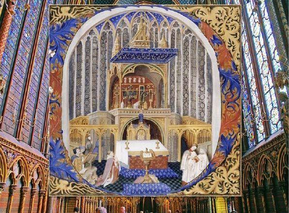 Готика в Кремле или выставка «Святой Людовик и реликвии Сент-Шапель»