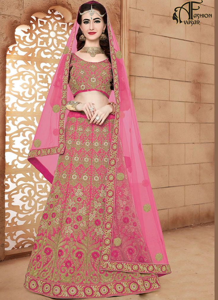 Image result for rouge pink gold brocade lehenga