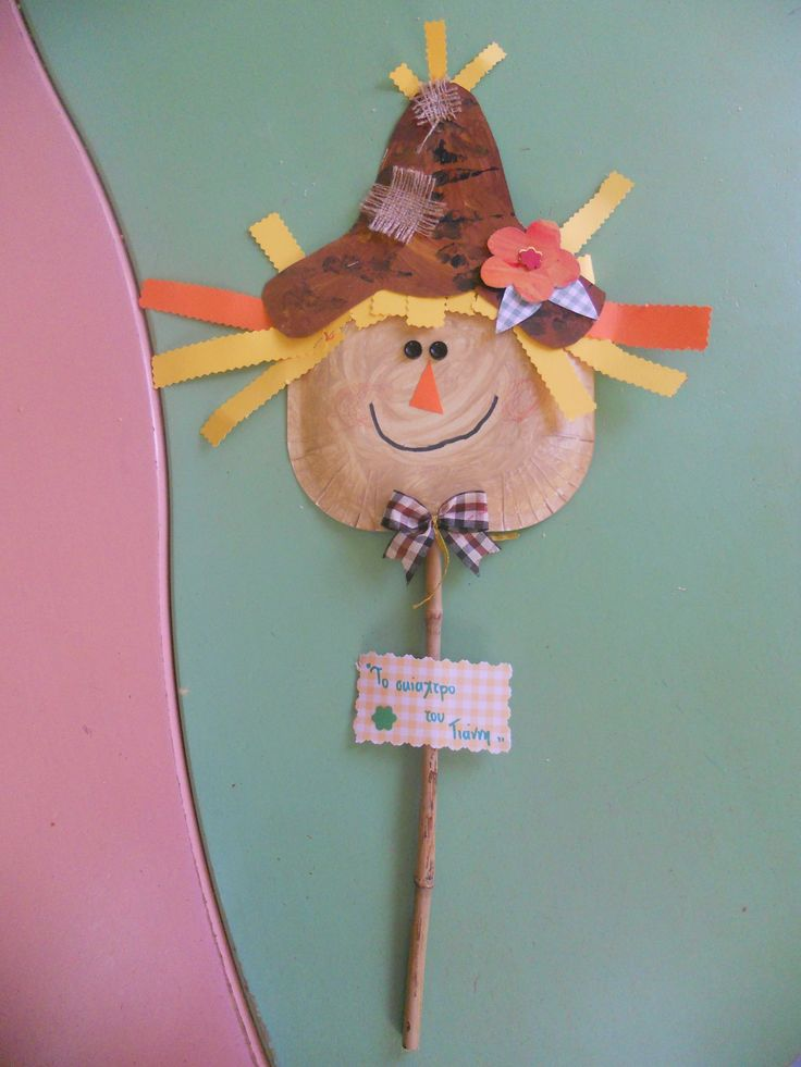 scarecrow..