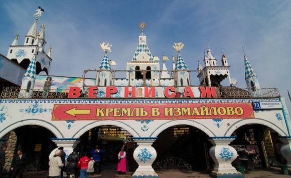 Ismaylovo flea market, open weekends from 10:00 - 17:00. The entrance to the market is located in 2 minutes by foot from the Partizanskaya metro station (former name is Izmailovsky Park). It's close to Izmailovo park and Izmailovo Kremlin. Follow the signs like this)