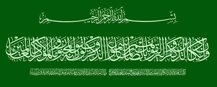 Gelora Biru Adli Kullanicinin Abbas Baghdadi عباس البغدادي Panosundaki Pin