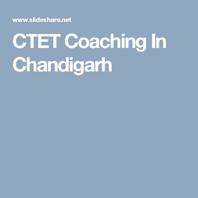 CTET Coaching In Chandigarh