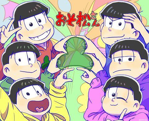 おそ松さん Osomatsu-san「おそ松さんまとめ」/「しょーぢ」の漫画 [pixiv]
