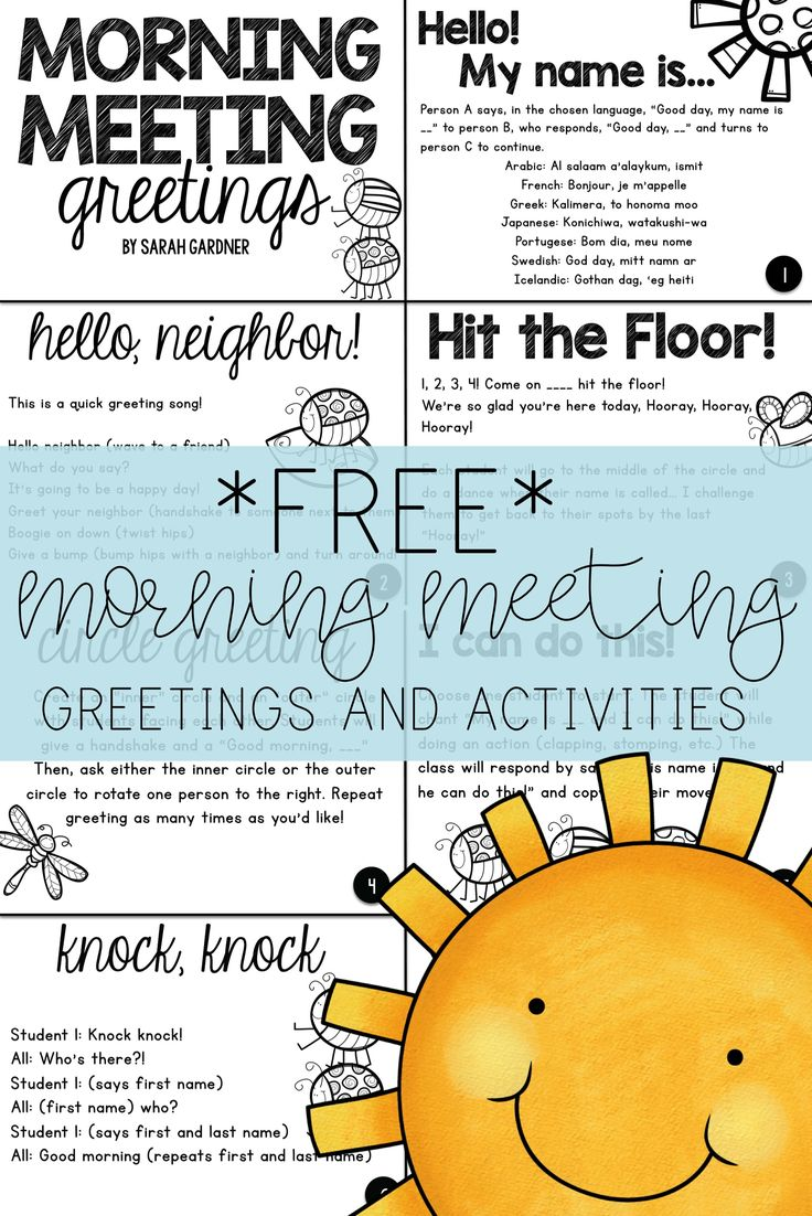 25 b sta morning meeting greetings id erna p pinterest for Morning meeting lesson plan template