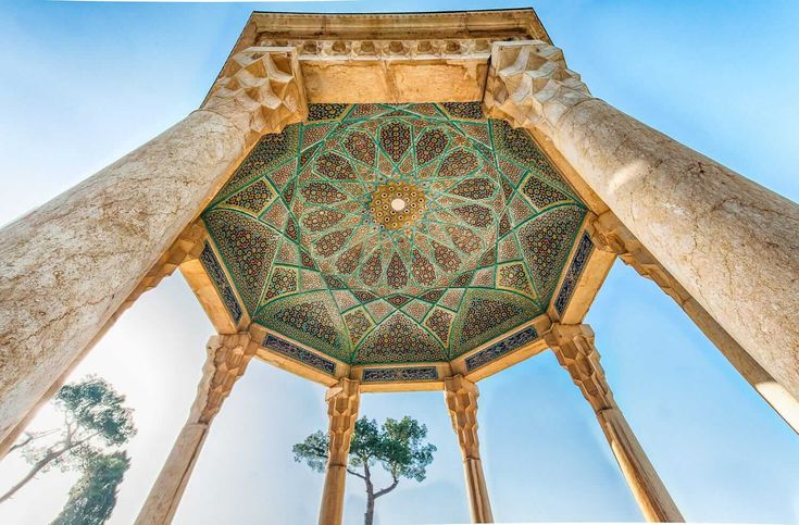 Hafiz Tomb, Shiraz, Iran | surfingpersia.com
