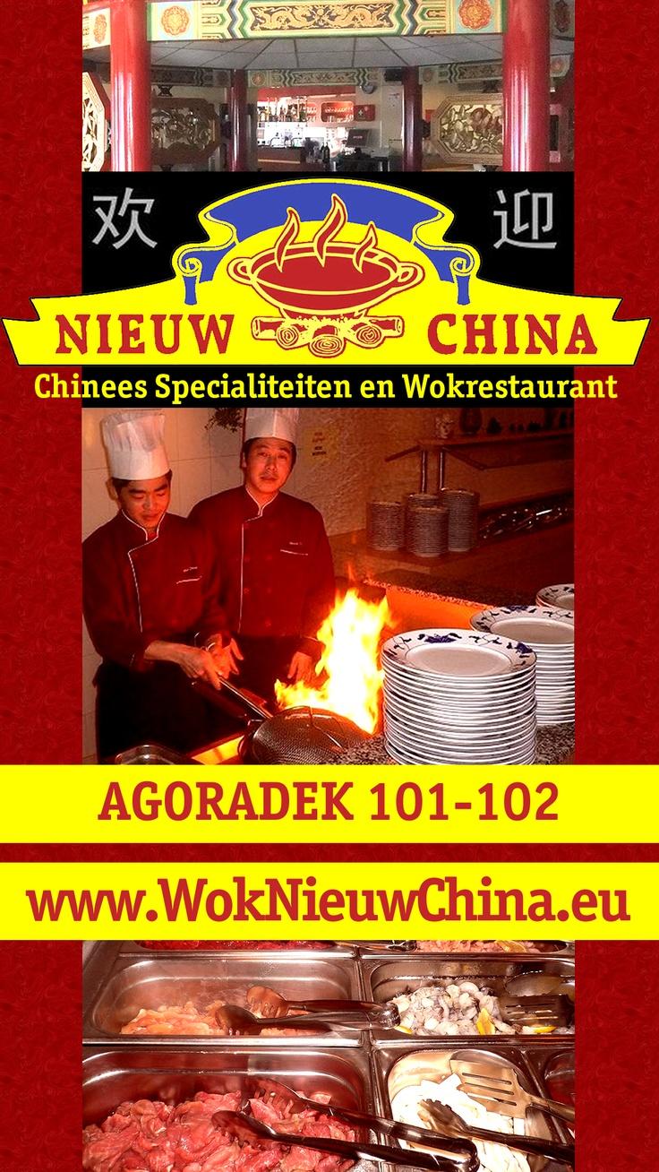 Rustig genieten van uw avondje uit. kinderspeelhoek met doorkijkwand. Nieuw China. Agoradek #Lelystad www.woknieuwchina.eu
