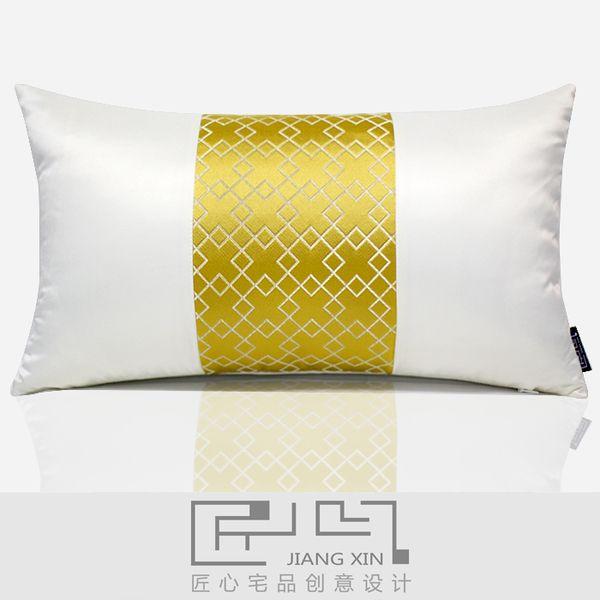 匠心宅品 新中式/现代样板房/软装靠包抱枕 姜黄人丝腰枕(不含芯