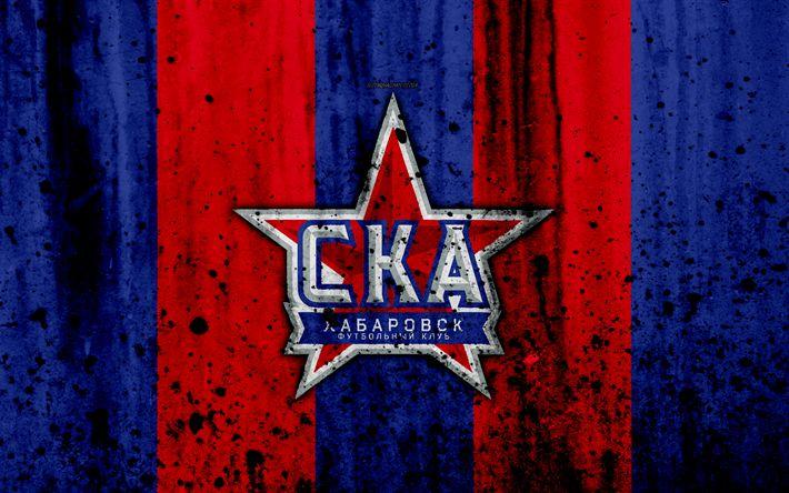 Download wallpapers 4k, FC SKA Khabarovsk, grunge, Russian Premier League, art, soccer, football club, Russia, SKA Khabarovsk, logo, stone texture, SKA Khabarovsk FC