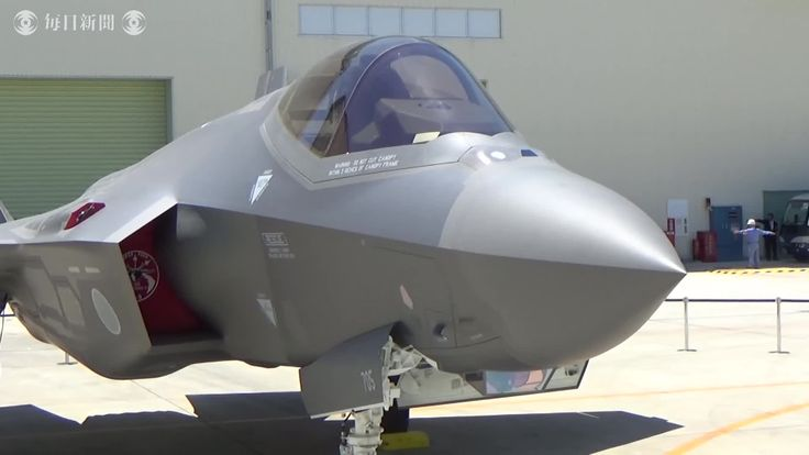 三菱重工業:最新鋭ステルス戦闘機「F35A」公開 / 毎日新聞 #F35A #ステルス #戦闘機 #毎日新聞 #動画