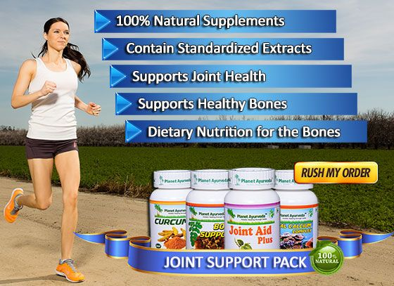 #Planet #Ayurveda offers #Joint #Support Pack for the #treatment of #osteoarthritis, #arthritis, #rheumatoid #arthritis, #cervical #spondylosis, #ankylosing #spondylitis #naturally. It is a best combination of #effective #herbal #remedies.#naturalremedies #homeremedies