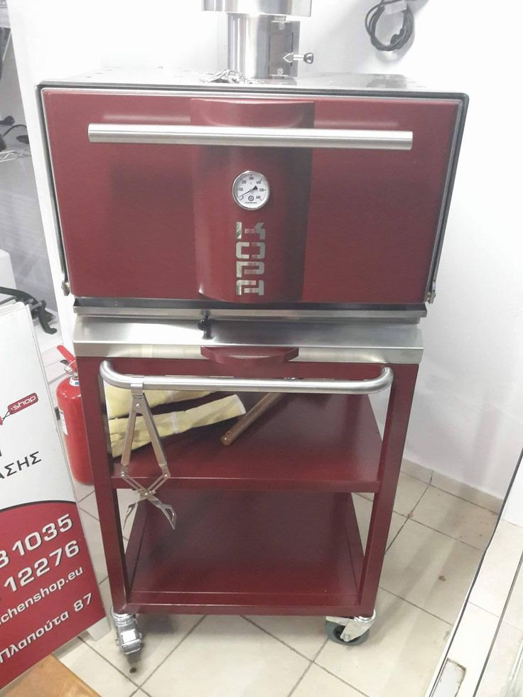 Φούρνος με κάρβουνα Kopa Charcoal oven με ανοικτή βάση και ράφια φούρνοι με κάρβουνα Σκοπελίτης Σπύρος 210- 2831035 http://www.smartkitchenshop.eu/component/virtuemart/fournoi/fournoime-karvouno