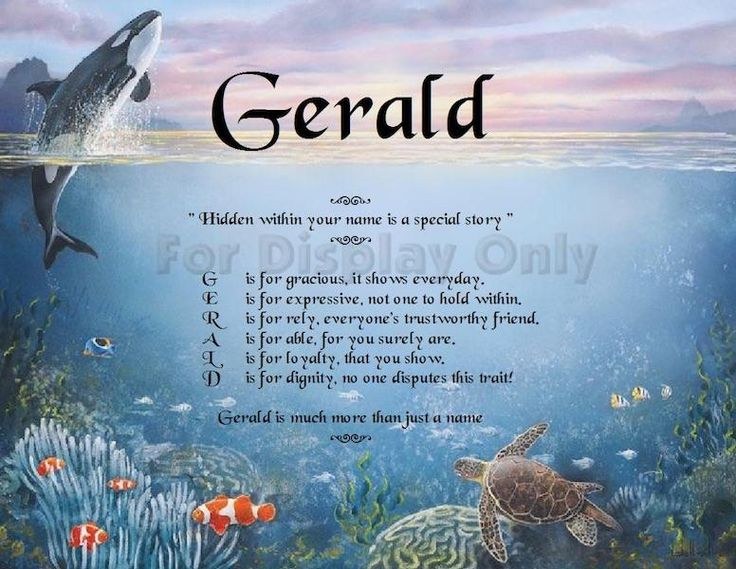 Acrostic Name Poem For Kids Sea gifts