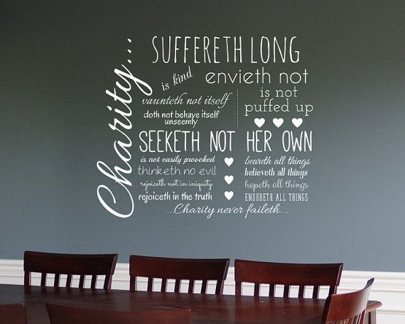 Vinyl Wall Decal Charity Subway Art Inspirational Quote Vinyl Letters 1 Corinthians 13 Wall Decal KJV Scripture Christian Decal Family Art