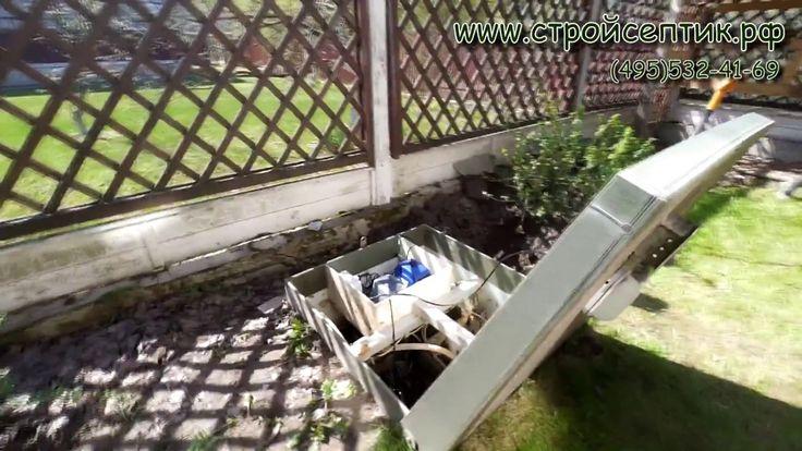 РЕМОНТ СЕПТИКА ТОПАС 5 после затопления!  Лисинцево