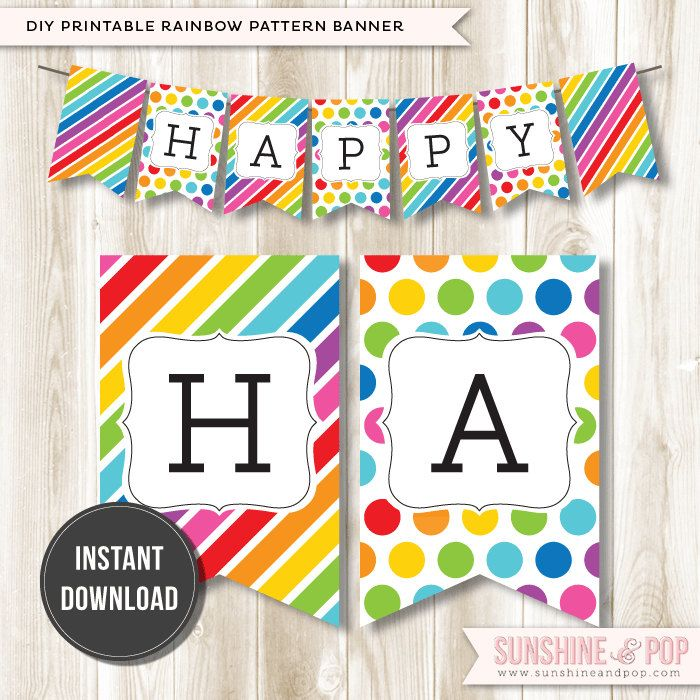 INSTANT DOWNLOAD  Rainbow Happy Birthday Banner by SunshineAndPop, $6.99
