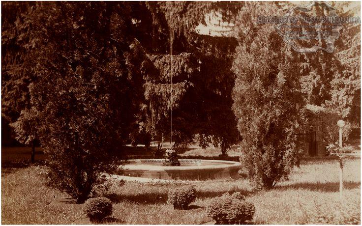Cernăuţi. Plasa Cosmin. Orașul Cernăuți. Parcul reşedinţei mitropolitane