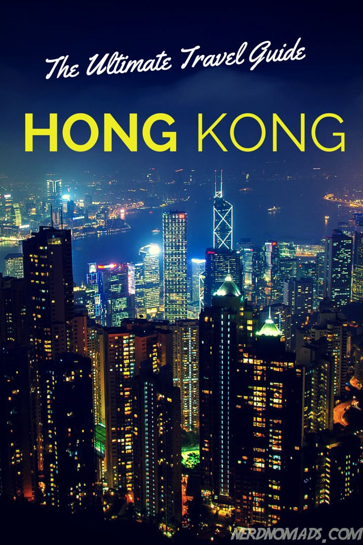 zero charge tour in hong kong Enjoy thrilling adventures, fun- filled repulse bay, luxurious venetian,joyful  disneyland and tram ride to hongkong macao shenzhen with kesari tours.