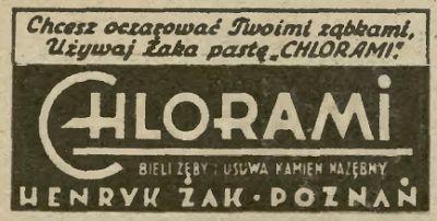Atqa Beauty Blog :: Oczarować. Reklama prasowa, 1947.