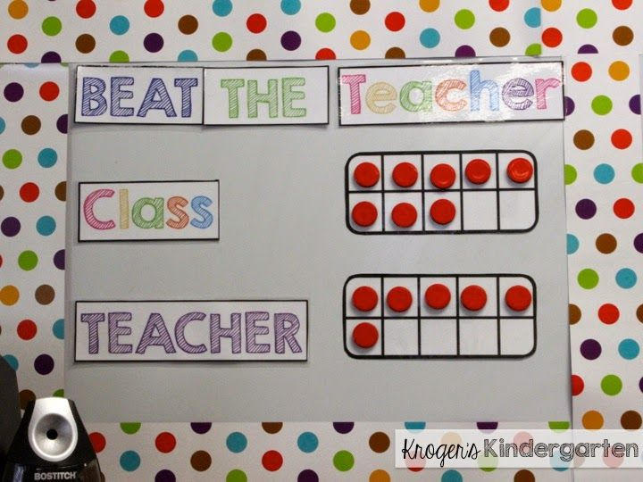 Kroger's Kindergarten: beat the teacher! - use ten frames to keep score on this sight word game!!!