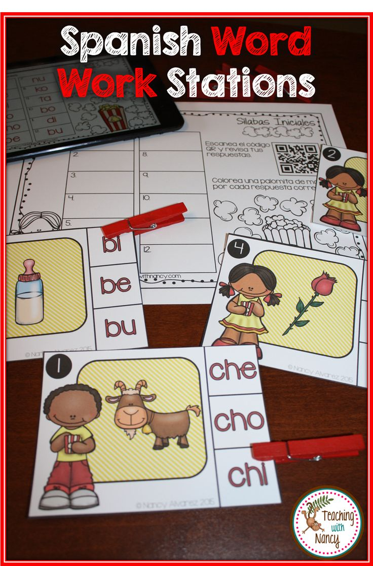 Spanish Initial Syllable Word Work Stations