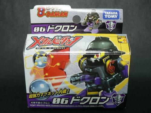 TAKARA TOMY METAL BATTLE B-DAMAN 06 DOKURON POWER MAGNET WITH METAL BALL