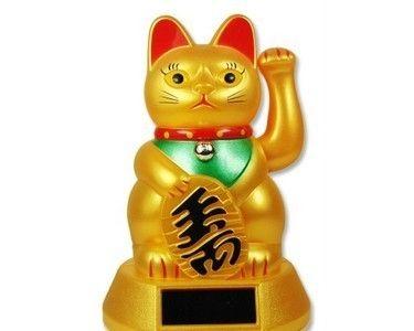Gato De La Suerte Maneki Neko - http://regalosoutletonline.com/regalos-originales/el/gato-de-la-suerte-maneki-neko-2
