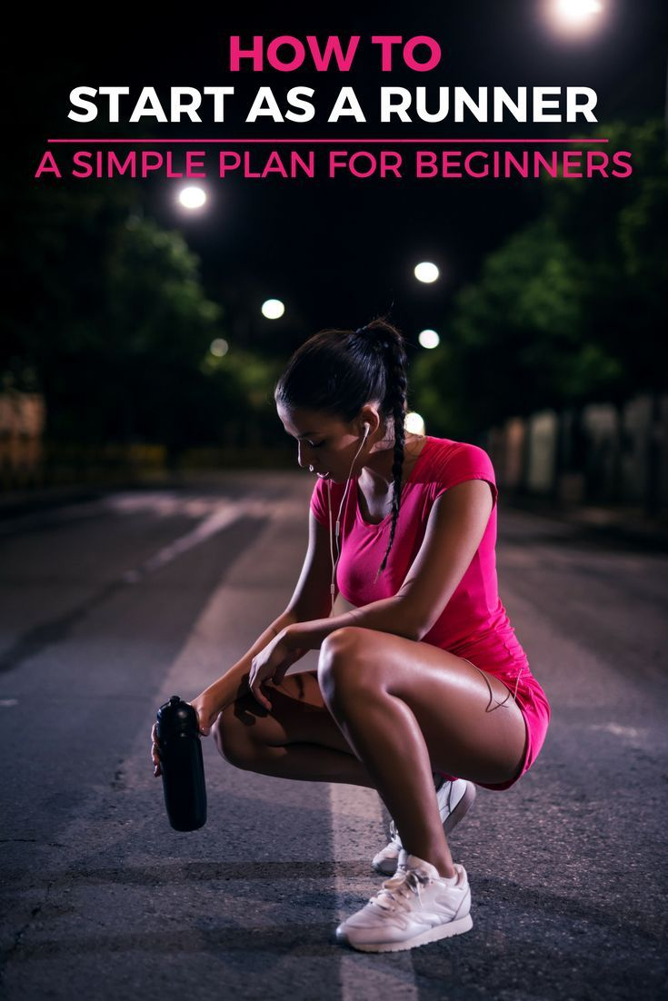 Here 10 Beginners Running Tips You Should Know About If You've Decided You  Want